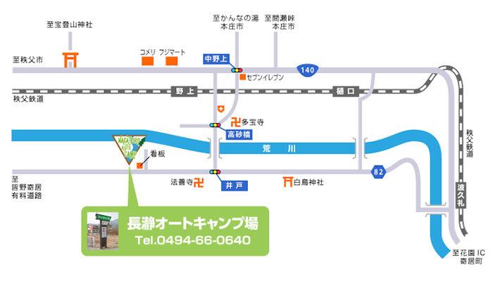 長瀞オートキャンプ場の周辺地図