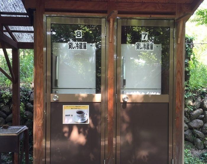 長瀞オートキャンプ場の貸し冷蔵庫