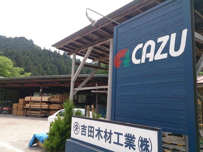 cazuキャンプ場の看板