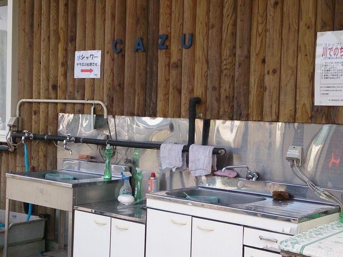 cazuキャンプ場の炊事場