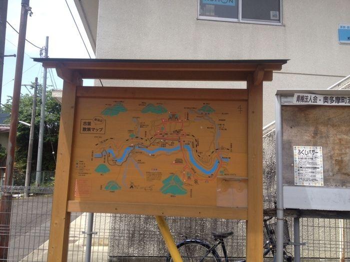 古里駅の近くに立っている地図