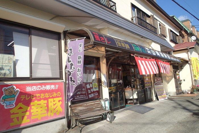 御殿場プレミアムアウトレットにある山崎精肉店の外観