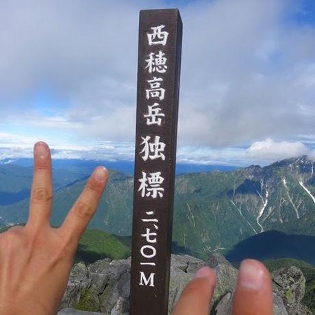 西穂高岳の独標の看板
