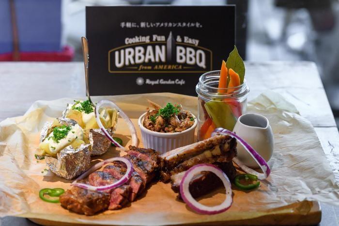 URBAN BBQ Cafeで食べることが出来る アーバンバーベキュー3種盛り