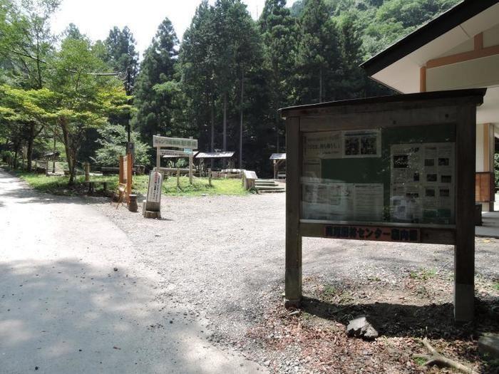 大自然の中でトレッキングやピクニックを楽しむ事が出来る日影沢キャンプ場の入り口