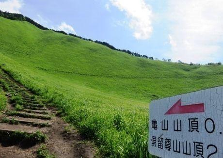 倶留尊山山頂への階段