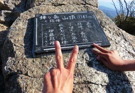 鎌ヶ岳の山頂