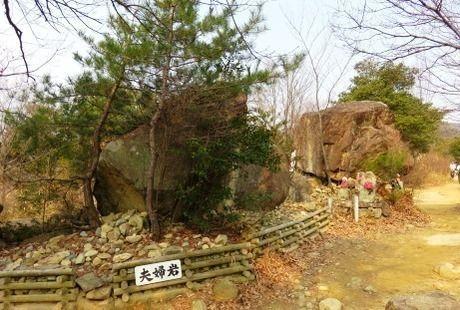 中山連山の夫婦岩