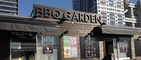 デジキュー デックス東京ビーチ店のBBQGARDENの外観