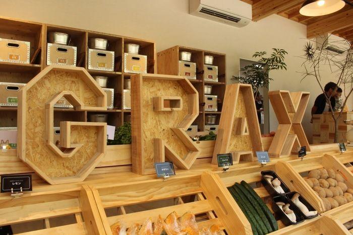 GRAXのセンターハウスにあるマルシェ