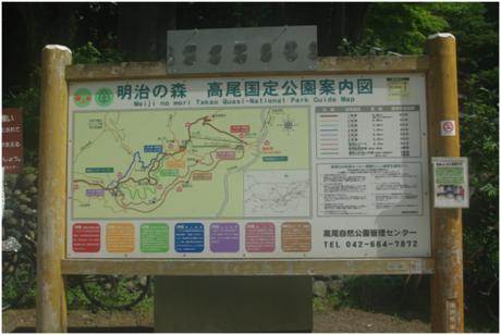 高尾山のマップ