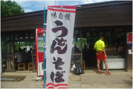 高尾山の山頂にある売店