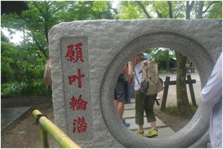 高尾山・薬王院にある 願叶輪潜(ねがいかなうわくぐり)の石碑