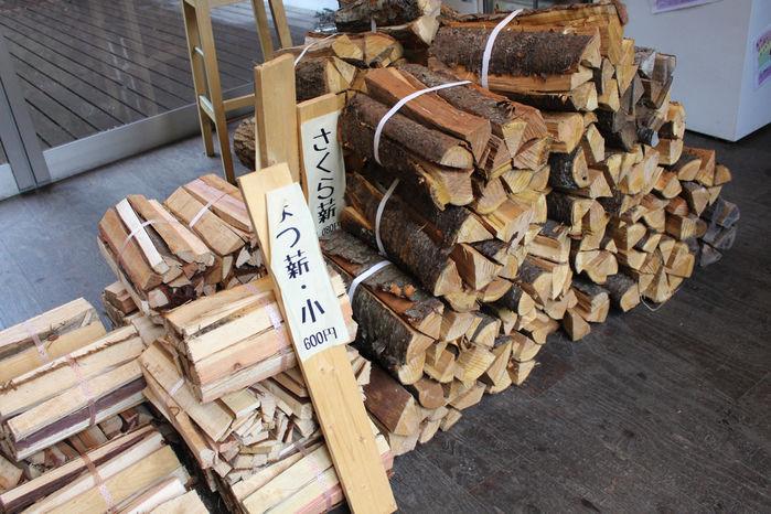 売店に売っている薪