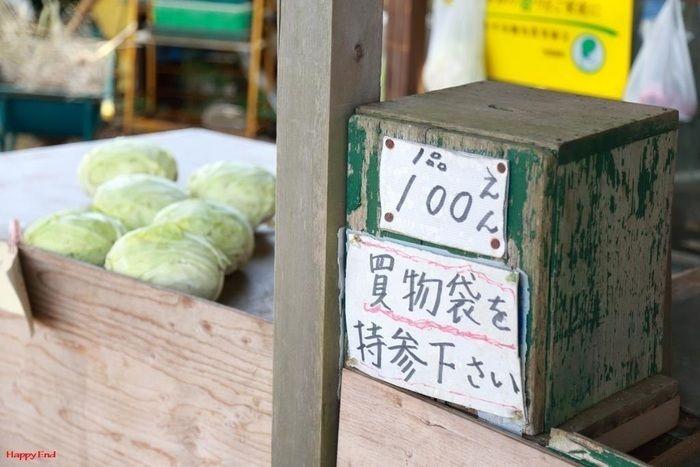 無人の野菜売り場のアップ