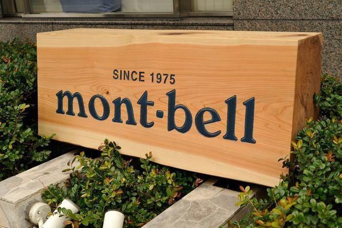 モンベルの店舗看板