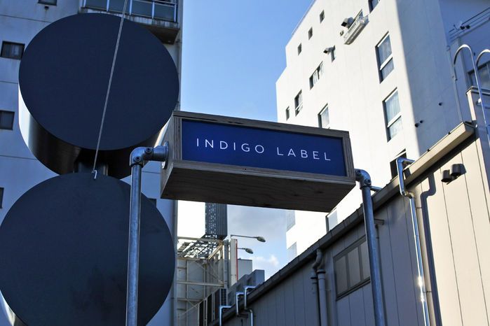 INDIGO LABEL DINERの看板
