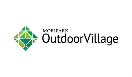 モリパーク アウトドアヴィレッジのブランド紹介