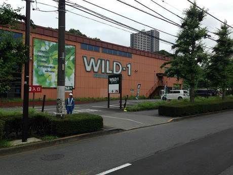 WILD-1 多摩ニュータウン店の外観