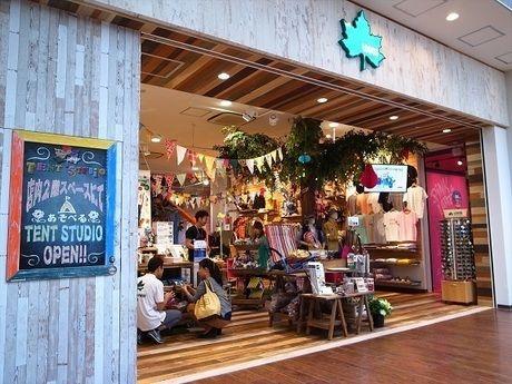 ロゴスショップ東京店の外観