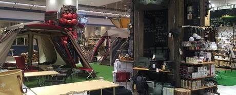 snowpeak横浜店の内観
