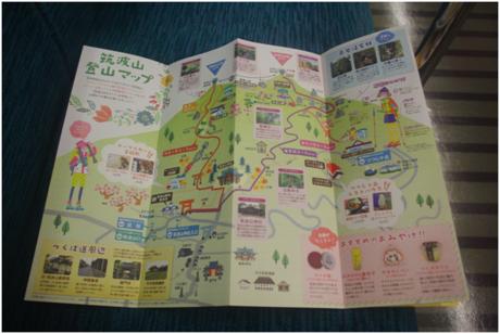 「筑波山あるキップ」のマップ