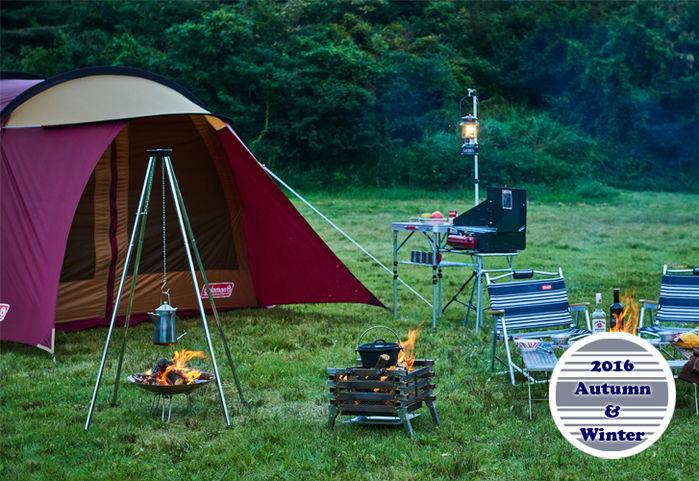 コールマンネイビーボーダーシリーズアイテムを使ったキャンプサイト