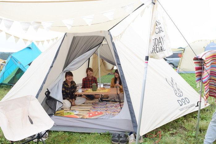 カラフル女子キャンプサイト