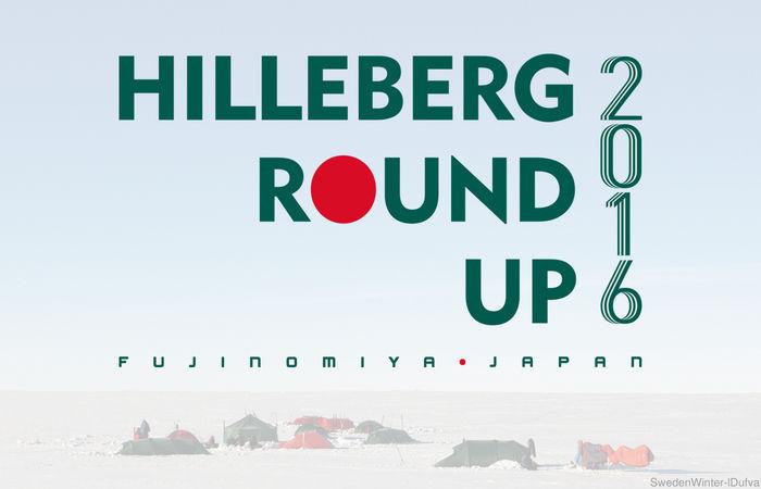 Hilleberg Roundup 2016のロゴ