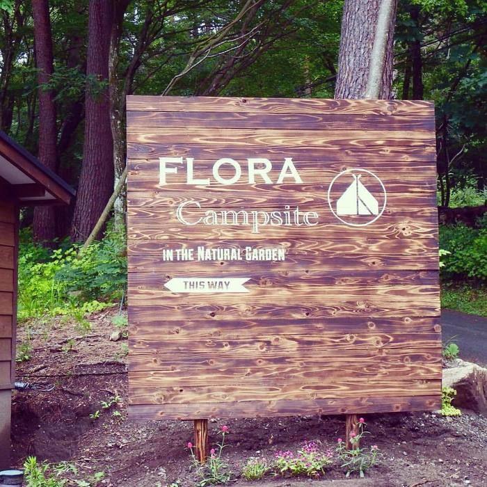 FLORAキャンプサイトの看板