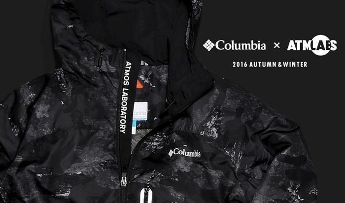 コロンビア×アトモスラボのロゴ