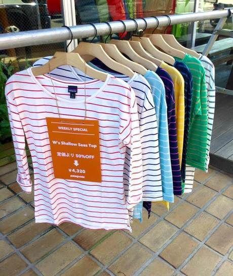 パタゴニア ベイサイド・アウトレッで陳列されたTシャツ