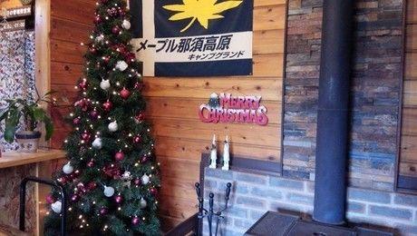 メープル那須高原キャンプグラウンドのクリスマスツリーと暖炉