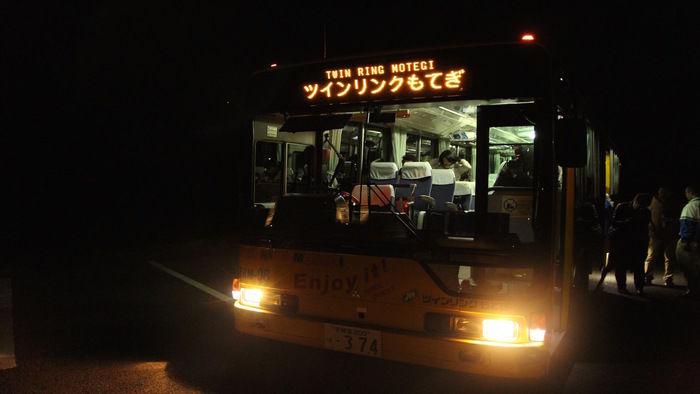 ナイトツアーのバス