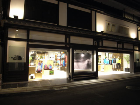 THE NORTH FACE 京都店の外観