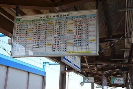 最寄駅から登山口までのバスの時刻表