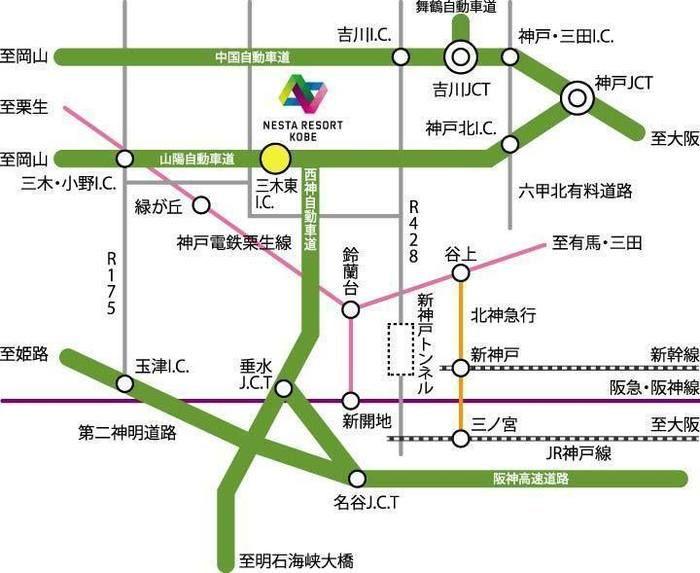 ネスタリゾート神戸へのアクセスマップ