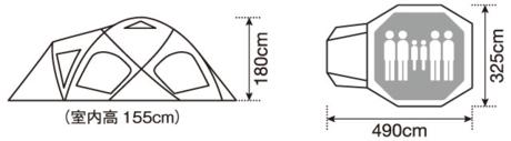 スノーピークのテントのサイズ表