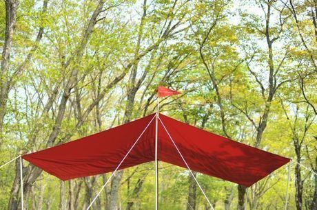 テントに付けられたククチのタープグラッグ