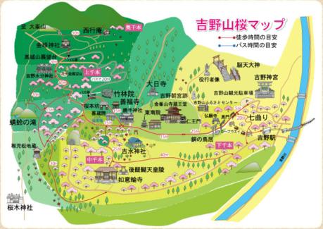 吉野山の桜マップ