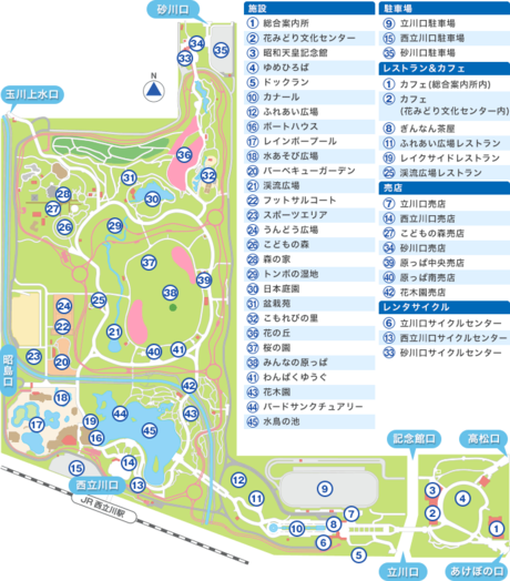 昭和記念公園内のマップ
