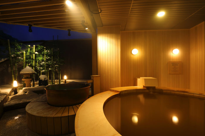 キロロリゾートのホテル、トリビュートポートフォリオホテル 北海道の温泉