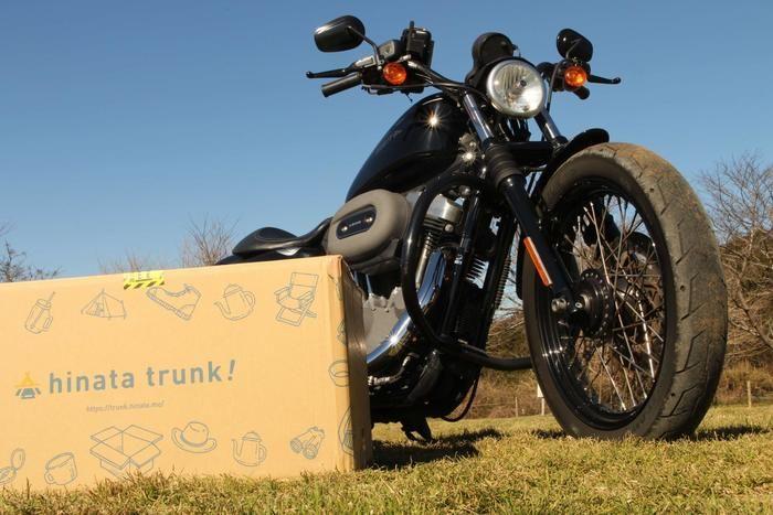 バイクとhinata trunk!