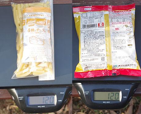 ディハイドレート食品とインスタントラーメンの重さと大きさ比較