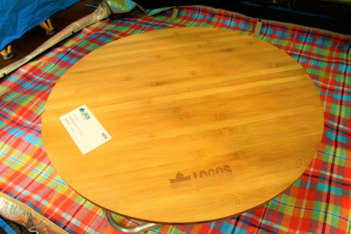 ロゴスのBamboo丸テーブル
