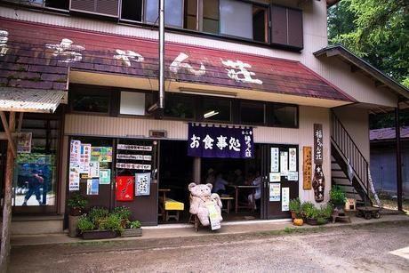 唐松尾根への分岐点にある福ちゃん荘