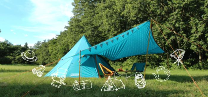 張られたテントとキャンプグッツのイラスト