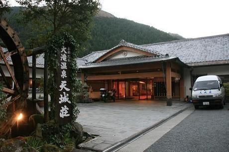 大滝温泉 天城荘の外観