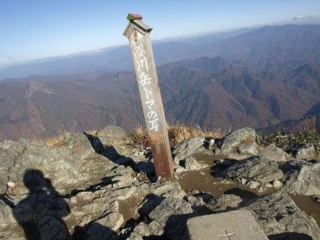 谷川岳のトマノ耳からの景色