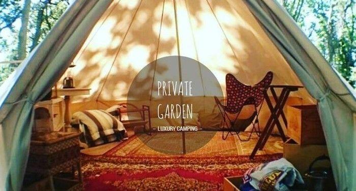 プライベートガーデンのテントサイト
